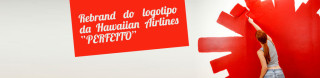 A empresa aérea Hawaiian Airlines mudou totalmente o seu logotipo