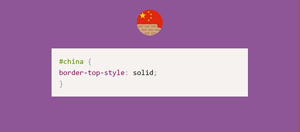 Trocadilhos e piadas em CSS – Por Saijo George 10
